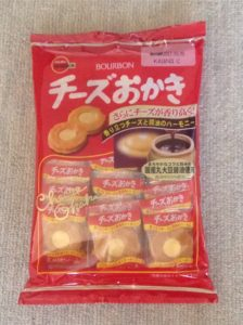 チーズおかき1