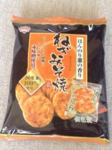 ホンダ製菓 ねぎみそ焼1