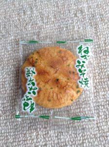 ホンダ製菓 ねぎみそ焼2