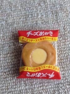 チーズおかき2
