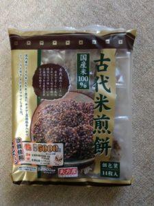 天乃屋古代米煎餅1