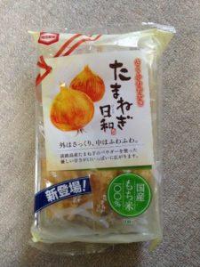 亀田製菓たまねぎ日和1