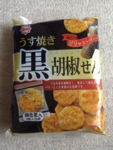 うす焼き黒胡椒せん1