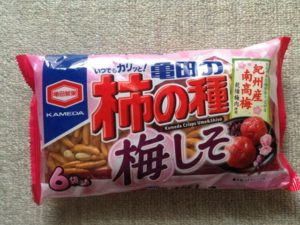 柿の種 梅しそ味1