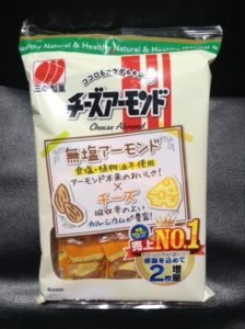 チーズアーモンド1